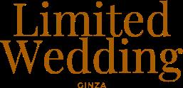 リミテッドウェディング銀座ロゴ